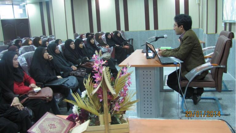 کارگاه آموزشی محیط یار